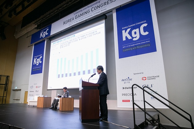 2019 KGC International Conference